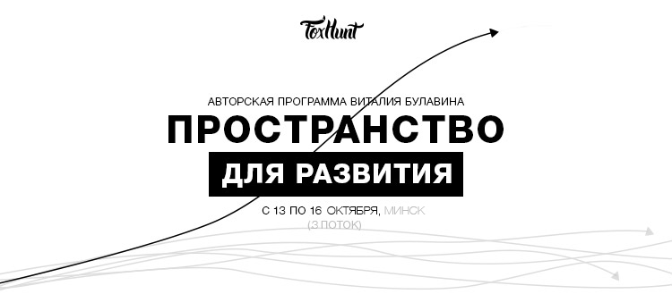 http://pdr.foxhunt.by/