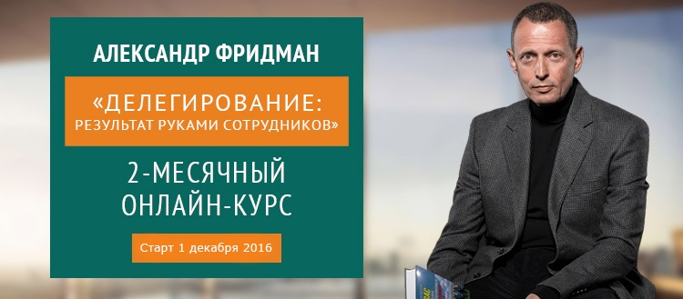 http://fridman.foxhunt.by/delegation.html